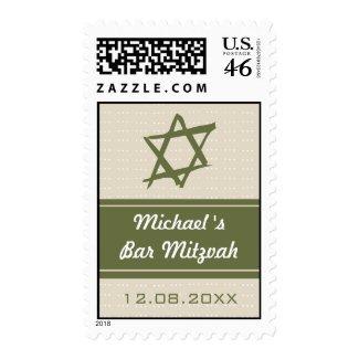 Brushed Star of David Bar Mitzvah Postage stamp