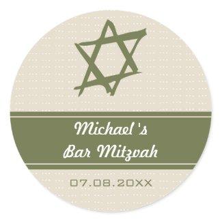 Brushed Star of David Bar Mitzvah Sticker sticker