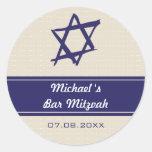 Brushed Star of David Bar Mitzvah Sticker
