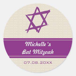 Brushed Star of David Bat Mitzvah Sticker