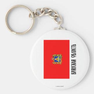 Bryansk Oblast Flag Basic Round Button Keychain