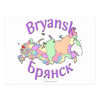 Bryansk Russia Postcards