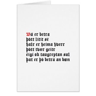 Bú Er Betra (Hávamál, Stanza 36) Stationery Note Card
