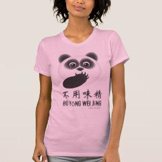Bu Yong Weijing Ladies T-shirt
