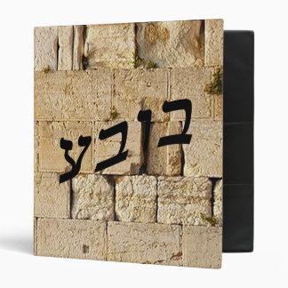 """Bubbe en letras de molde hebreas carpeta 1"""""""