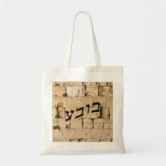 Bubbe en letras hebreas de la escritura bolsas