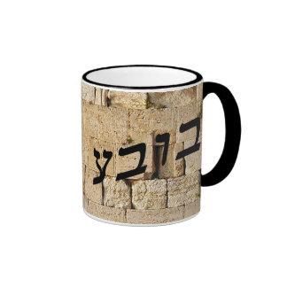 Bubbe In Hebrew Block & Script BOTH! Coffee Mug