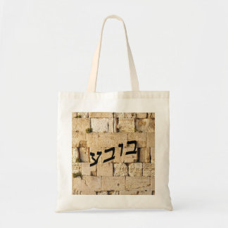 Bubbe In Hebrew Script Letters Tote Bag