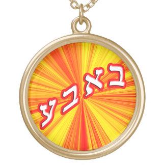 Bubbe significa a la abuela en Yiddish Collar Personalizado