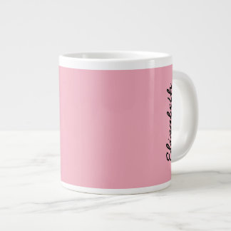 Bubble Gum Pink Solid Color Giant Coffee Mug