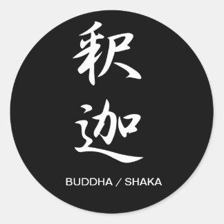 Buda - Shaka Pegatina Redonda