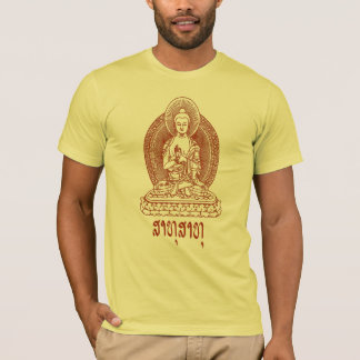 Buddha Bless 2 T-Shirt