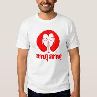 Buddha Bless: Sar Tuu Sar Tuu5 T-shirt