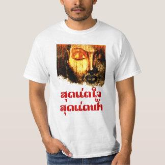 Buddha Bless: soot tae jai2 Shirt