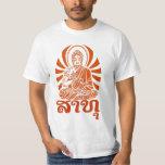 Buddha Face: Sar Tuu3.2 T Shirt