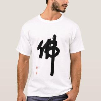 buddha_master_bubjang T-Shirt