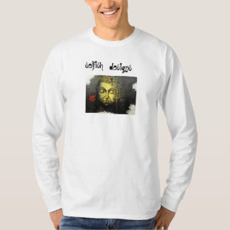 Buddha Peacefully Selfish T-Shirt