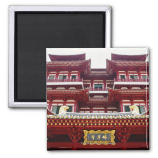 Buddha Tooth Relic Temple and Museum in Singapore 2 Inch Square Magnet