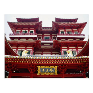 Buddha Tooth Relic Temple and Museum in Singapore Postcard