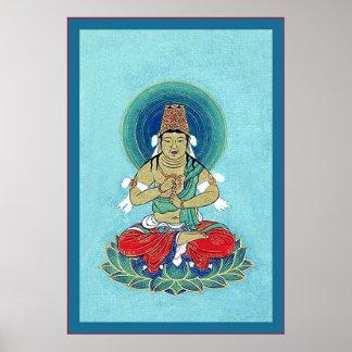 Buddha ~ Vintage Japanese Print
