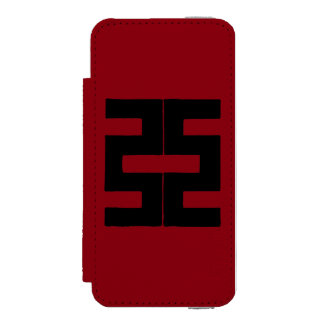 Buddhism: Double Ax Wallet Case For iPhone SE/5/5s