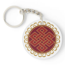 Buddhist Endless or Eternal Knot Pattern Keychain