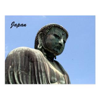 buddhist japan postcard