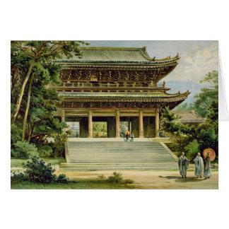 Buddhist temple at Kyoto, Japan Greeting Card