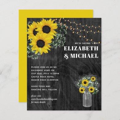 BUDGET Rustic Sunflowers Lights Wedding Invite