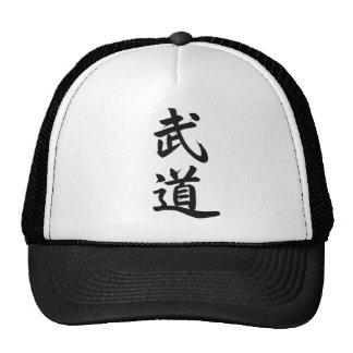 Budo Hat