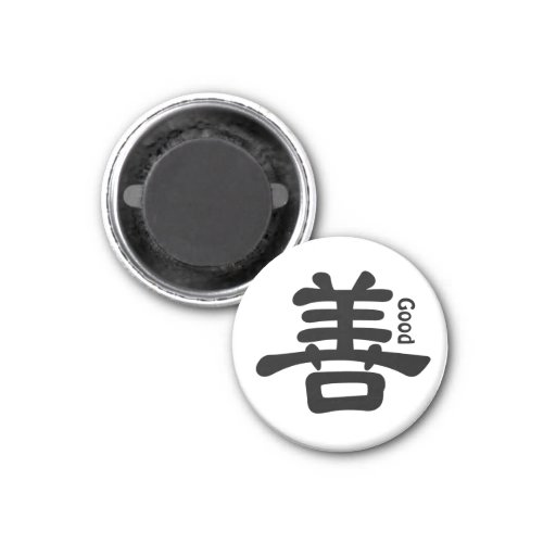 "Buen"" imán chino del carácter """