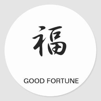 Buena fortuna - Fuku Pegatinas Redondas