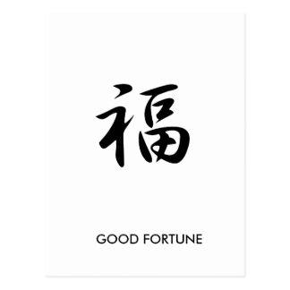 Buena fortuna - Fuku Postales