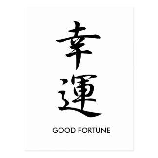 Buena fortuna - Kouun Tarjeta Postal