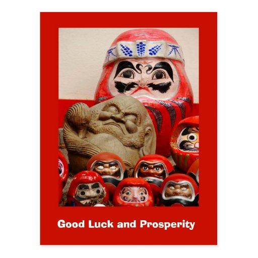 Buena suerte y prosperidad, guerreros japoneses postales