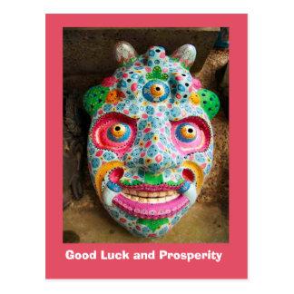 Buena suerte y prosperidad, máscara del festival postal