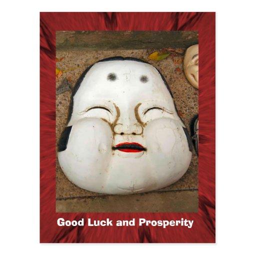 Buena suerte y prosperidad, máscara del mandarín tarjetas postales