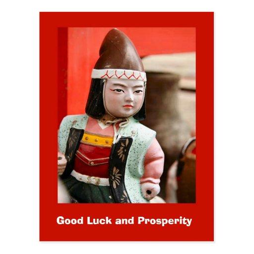 Buena suerte y prosperidad, samurai de cerámica postales