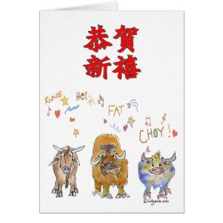 Buey chino del dibujo animado del Año Nuevo Tarjeta De Felicitación