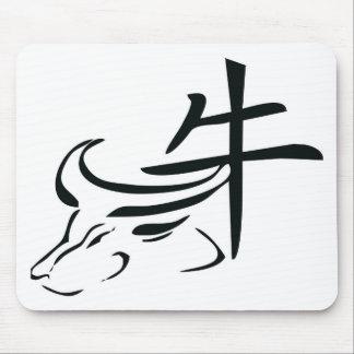 Buey chino del zodiaco tapete de ratones