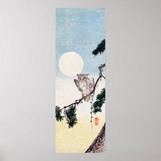 Búho japonés no.2 póster