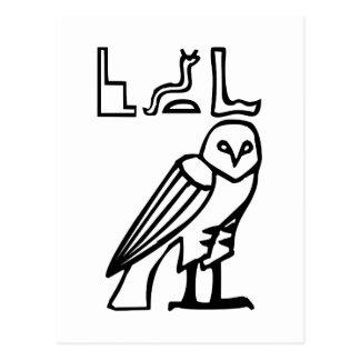 Búho, jeroglífico egipcio tarjetas postales