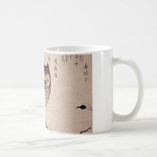 Búho sonriente japonés lindo taza de café