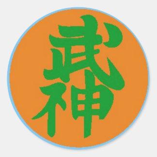 Bujinkan 10th Dan Classic Round Sticker