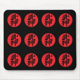 Bujinkan Kanji Mousepad
