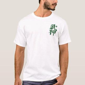 Bujinkan Kanji Ringer T-Shirt