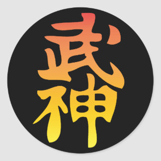 Bujinkan Kanji Sticker