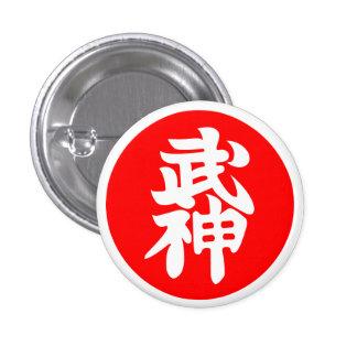 Bujinkan Kyu Badge Button