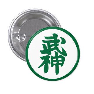 Bujinkan Mukyu Badge Pinback Button