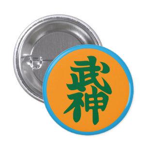 Bujinkan Shihan Badge Button